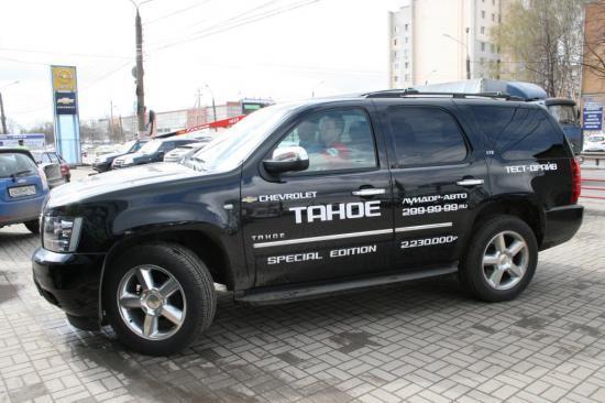 американец Chevrolet Tahoe